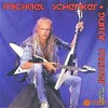Michael Schenker, Guitar Master: The Kulick Sessions