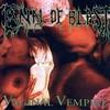 Anal Blast, Vaginal Vempire