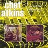 Chet Atkins & Jerry Reed, Me and Jerry / Me and Chet
