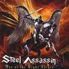 Steel Assassin, War of the Eight Saints