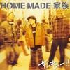 Home Made Kazoku, Thank You!!