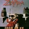 Frank Zappa, Them Or Us