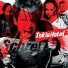 Tokio Hotel, Schrei