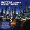 Various Artists, The Very Best of While My Guitar Gently Weeps