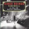 Oingo Boingo, Farewell