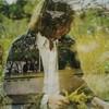 Ryley Walker, Primrose Green