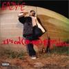 Eazy-E, It's On (Dr. Dre) 187um Killa